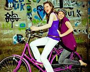תזכורת להתחלת לימוד רכיבה על אופניים