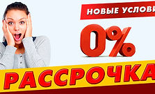 Триколор Курск