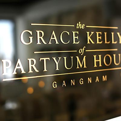 The Grace kelly
