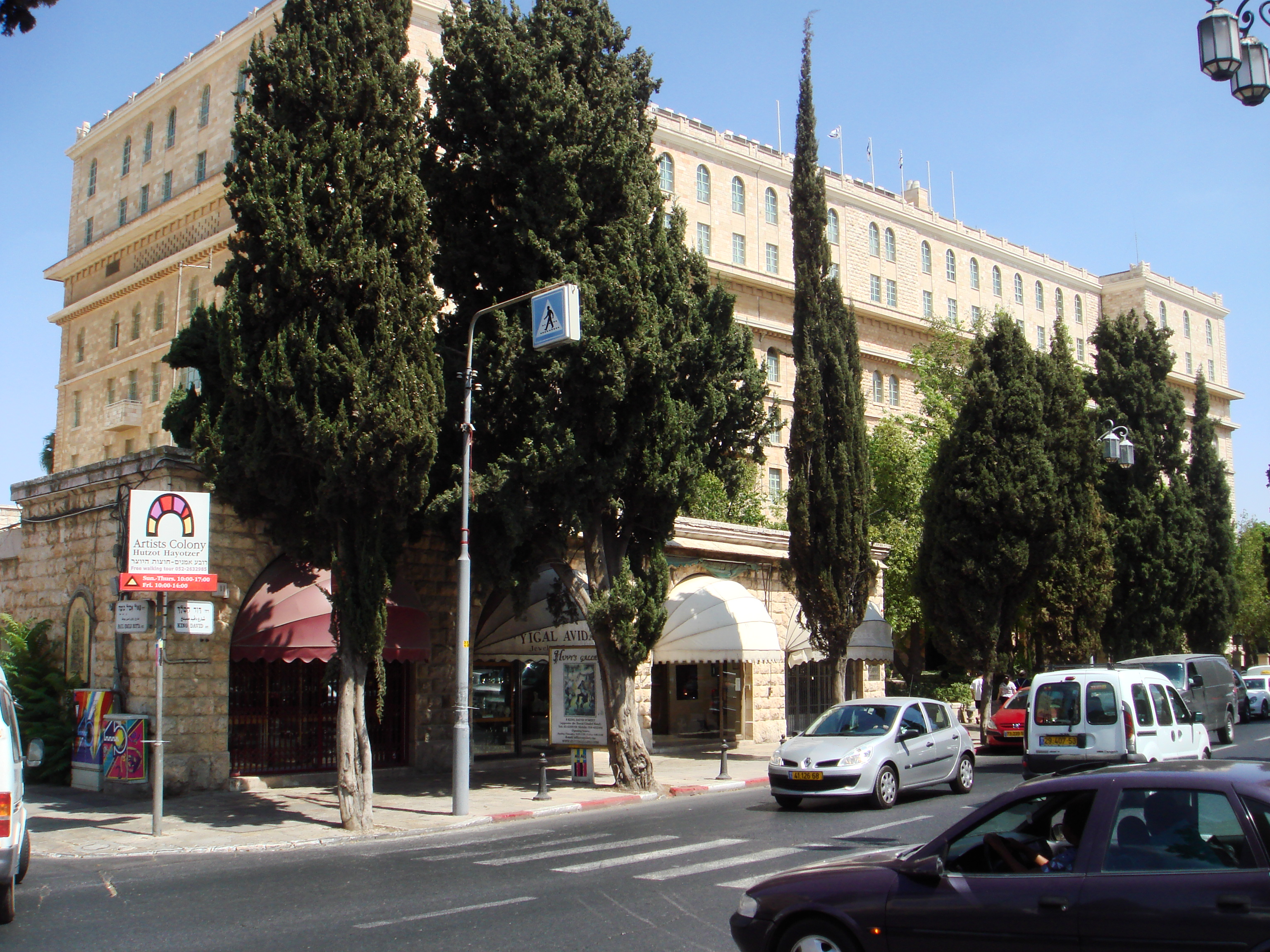 The King David Hotel, Jerusalem