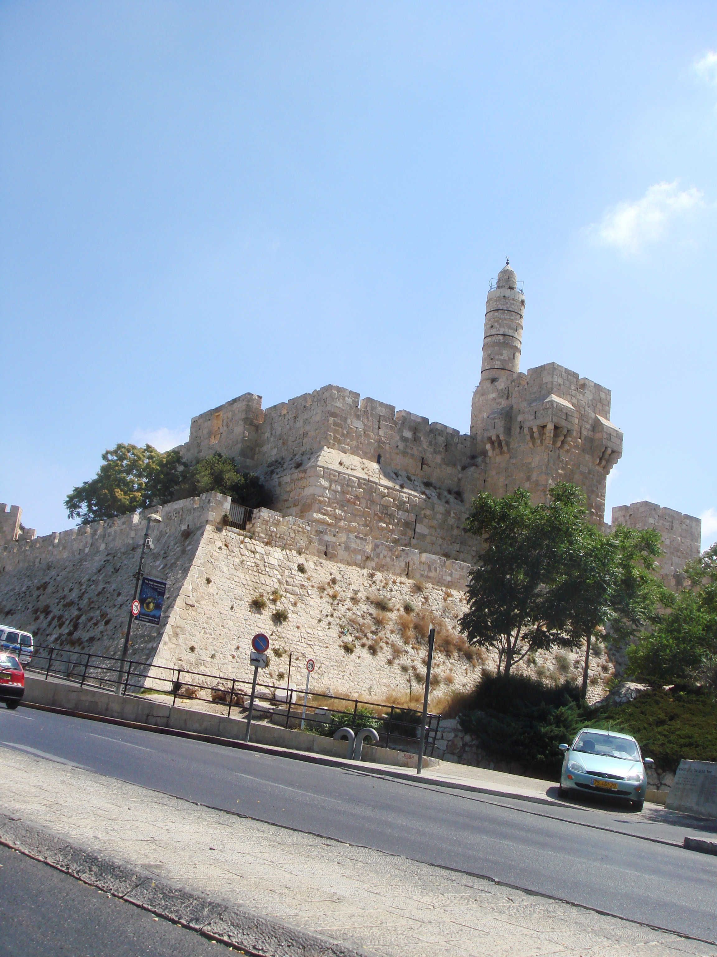 The David Citadel, Jerusalem