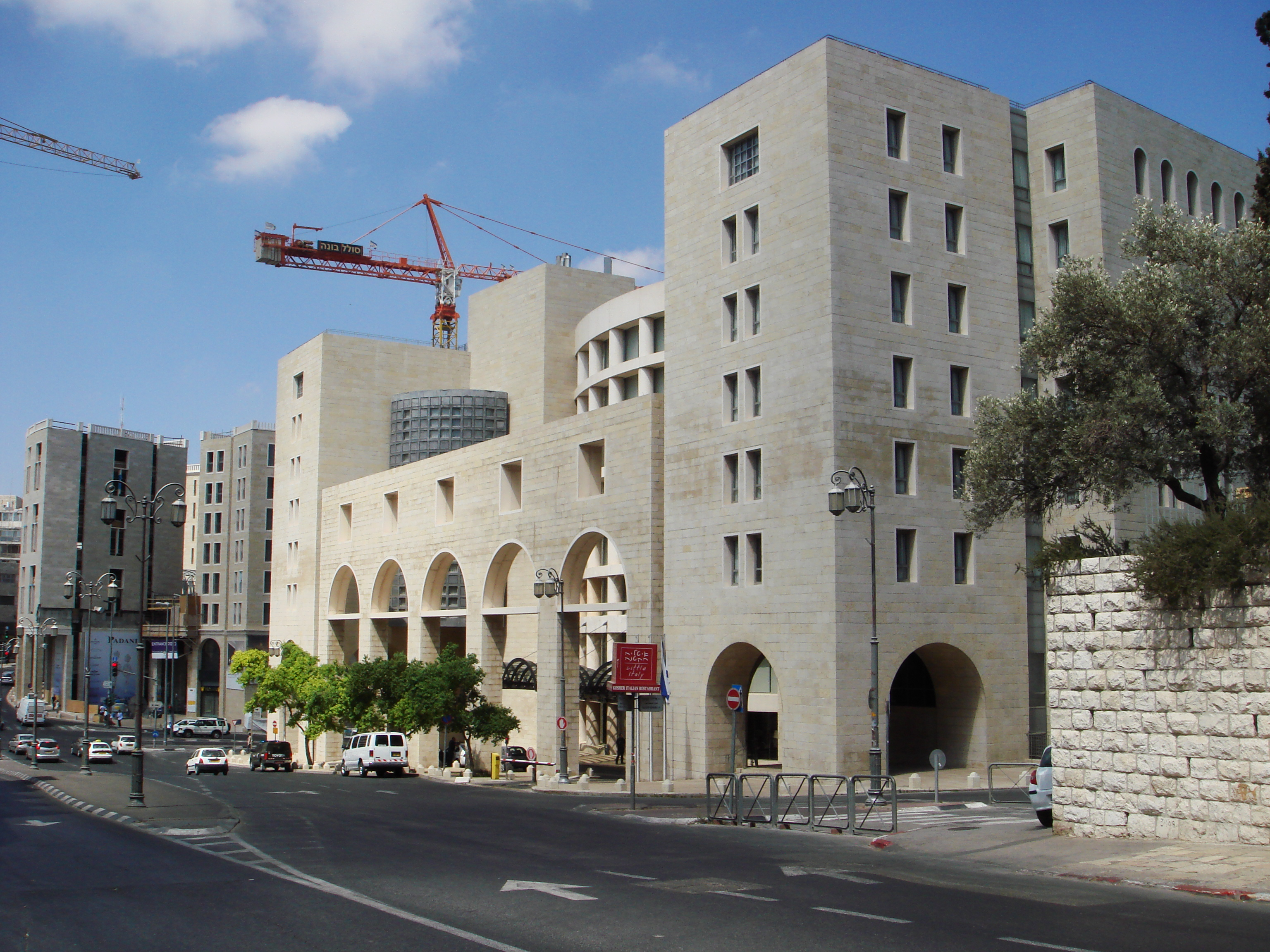The David Citadel Hotel, Jerusalem