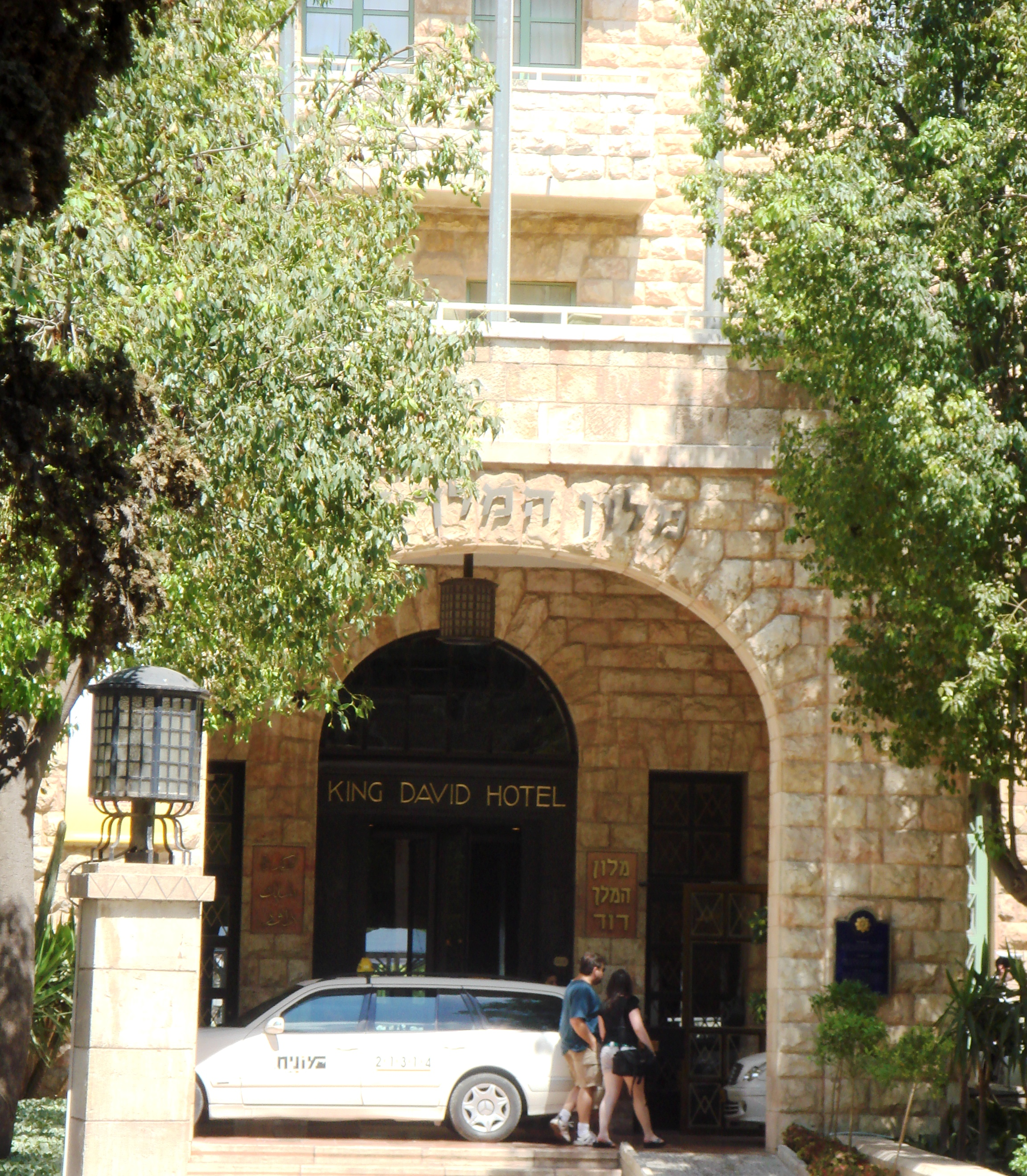 The entrance to the King David Hotel