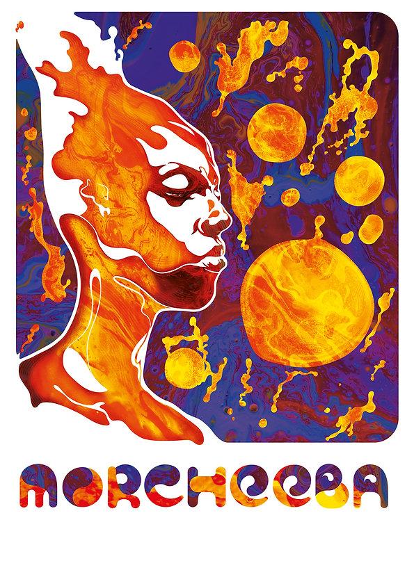 Morcheeba_Poster_V2_(Warm_Lava).jpg