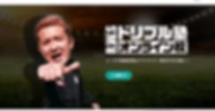 スクリーンショット 2020-05-19 12.48.33.png