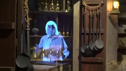 MT-Dubai Frame-Holographic Salesman (2).