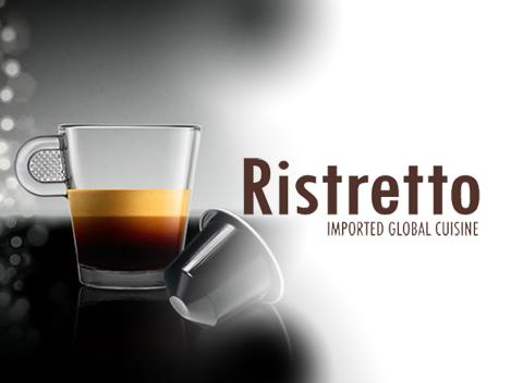 רסטרטו - יינות אילת