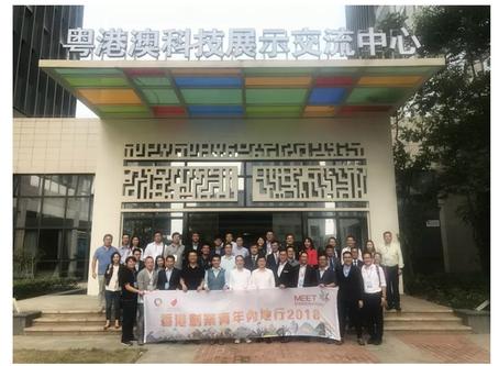 團結香港基金會代表及香港創業青年到訪工合空間,探討大灣區新未來