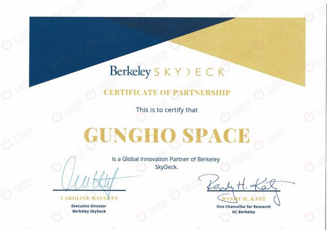 據說入選這場重量級的專案選拔...免費參加世界頂尖加速器培訓