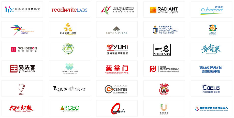 合作机构和入驻客户.jpg
