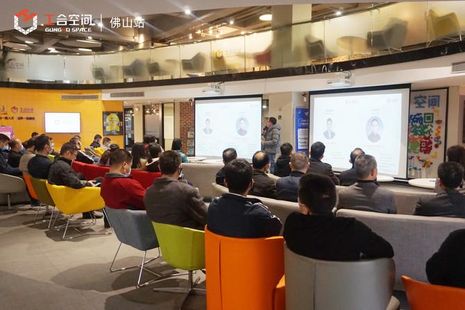 2020年高明區中青年幹部政治能力提升培訓班之粵港澳科技展示交流中心課程培訓圓滿結束