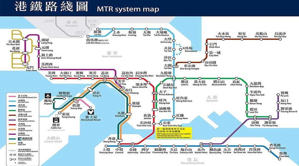 Map of the Hong Kong Metro MTR