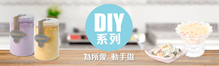 Petisserie_Frontpage_Series_DIY-01.jpg