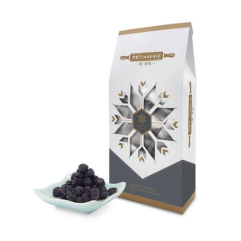 凍乾原粒藍莓 | Freeze Dried Blueberries