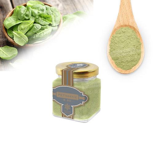 凍乾保健粉 - 菠菜   Freeze Dried Powder Supplement - Spinach