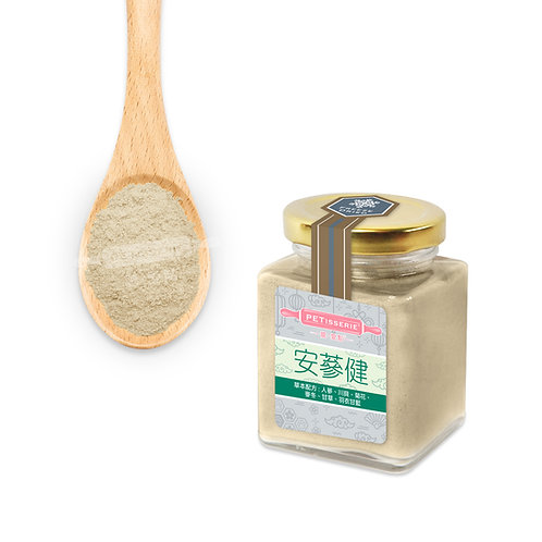 中草本提煉保健粉 - 安蔘健 | Freeze Dried Chi Herbal Powder Supplement - Ginseng Regimen