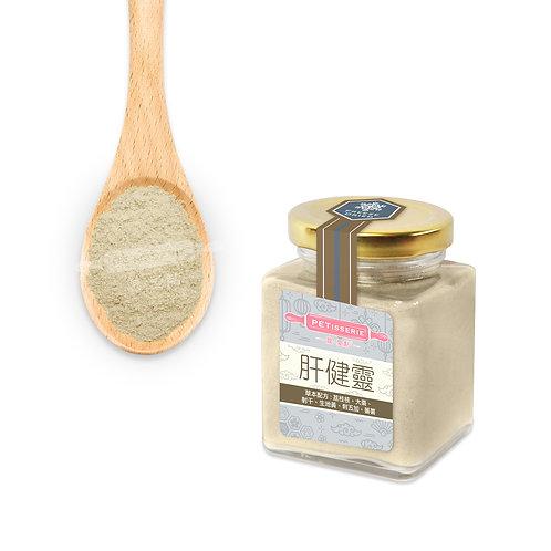 中草本提煉保健粉 - 肝健靈 | Freeze Dried Chinese Herbal Powder Supplement - Liver Regimen