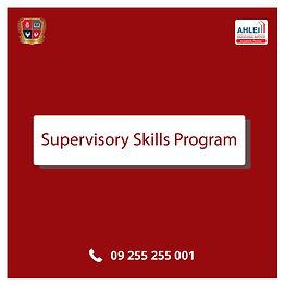 Supervisory Skills Program.jpg