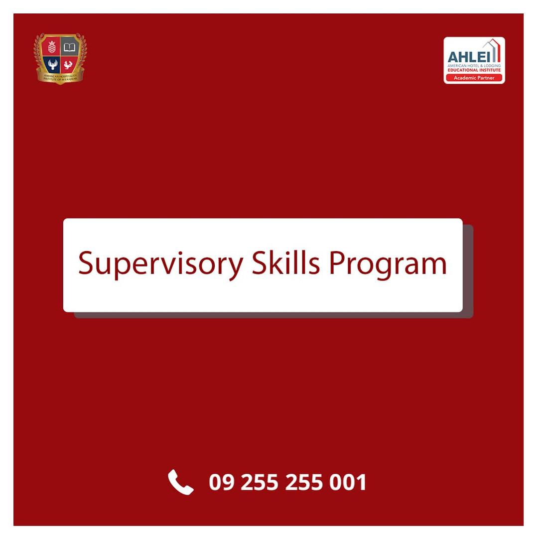 Supervisory Skills Program Course
