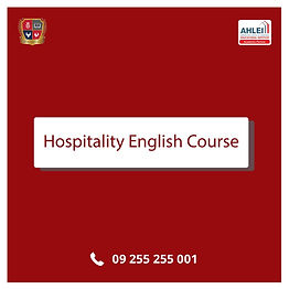 Hospitality English Course-min.jpg
