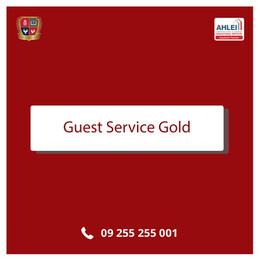 Guest Service Gold Course