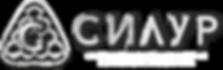 Силур - терморасширенный графит