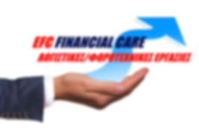 EFC FINANCIAL CARE