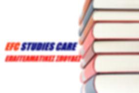 EFC STUDIES CARE