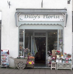 dillys florist honiton wdeddings funerals interflora