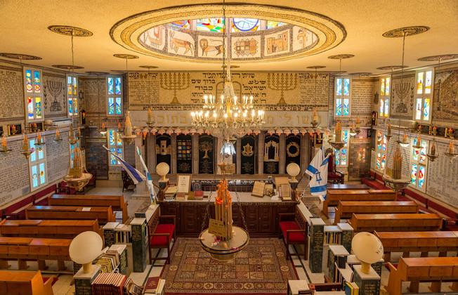 Tunisian Synagogue