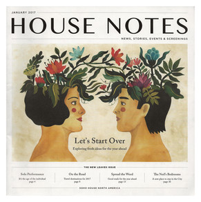 House Notes