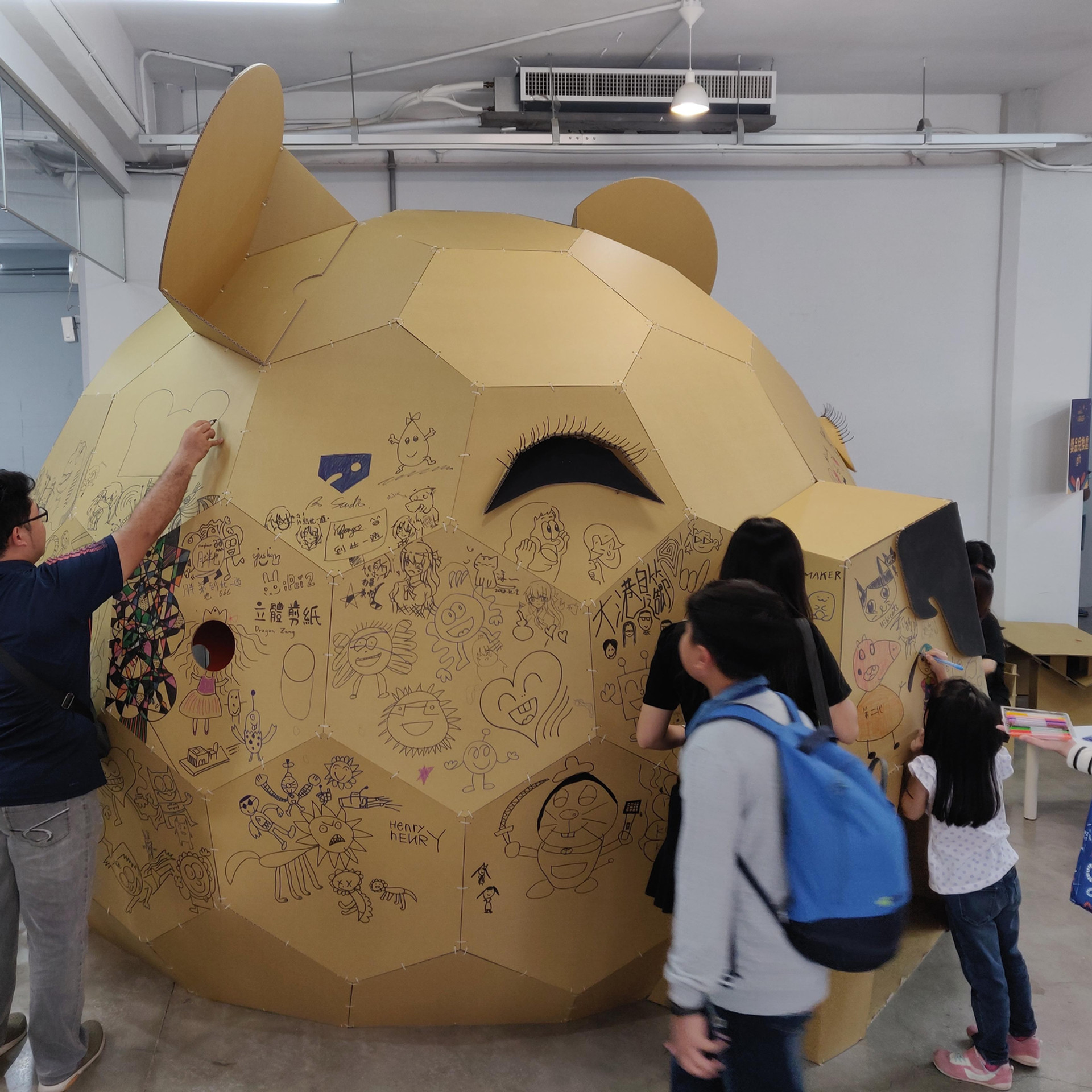 Mega Makers' Day @Kaohsiung Taiwan