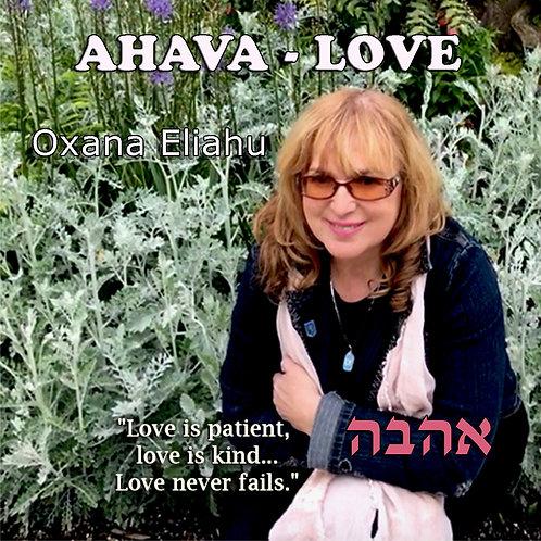 """Album """"AHAVA"""""""