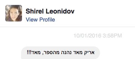 Book Review Arik Leonidov