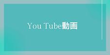クロマキーを使ったYouTube動画制作ができます