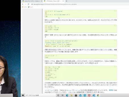 【Python】【PMP】:eラーニングコンテンツリリース