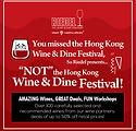 Not the Hong Kong Wine & Dine Festival i