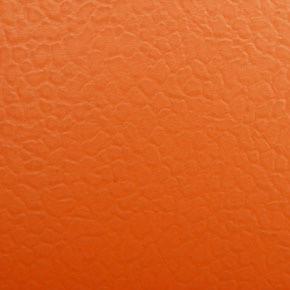 BG8201 Orange