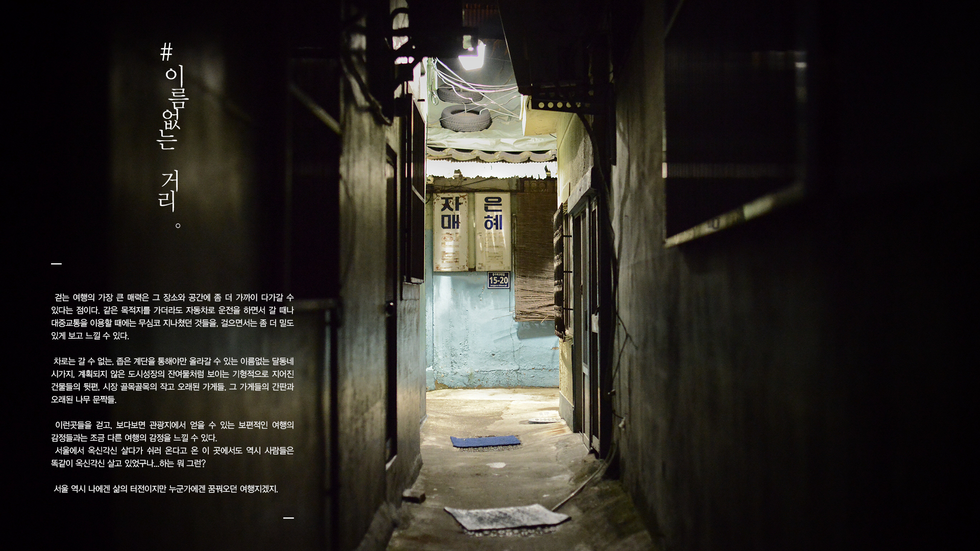 in search of#2_busan_Page_24.png