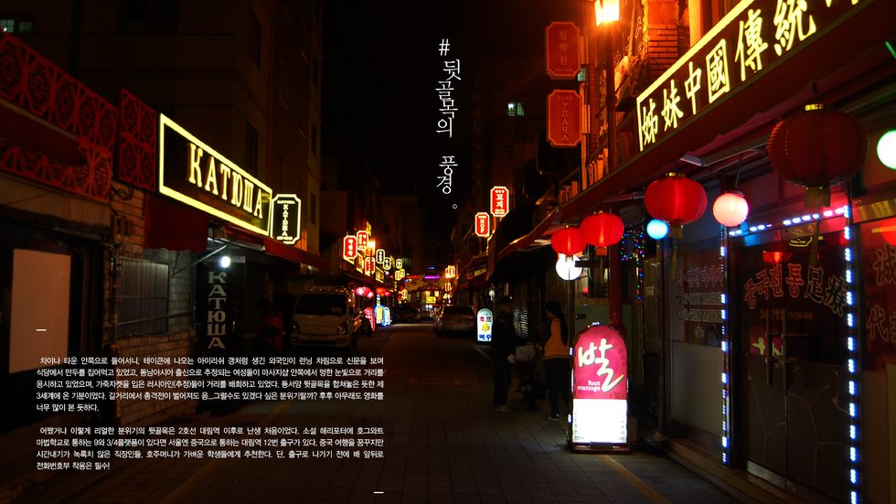 in search of#2_busan_Page_23.png