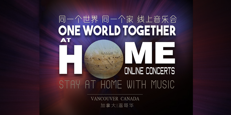 One World, One Home Vancouver Online Music Festival