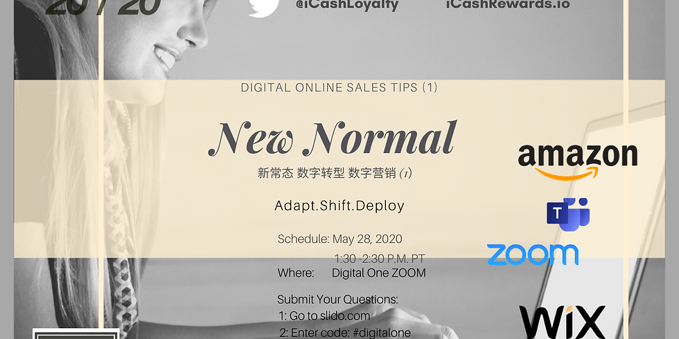 新常態-數字转型 数字营销(1)