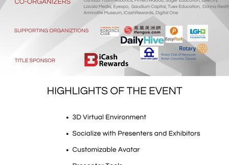 模拟现实云办公展览平台,注册下载2分钟