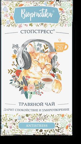 """Травяной чай """"Стопстресс"""""""