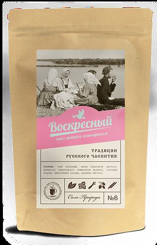 Воскресный чай №6 с мятой и лемонграссом