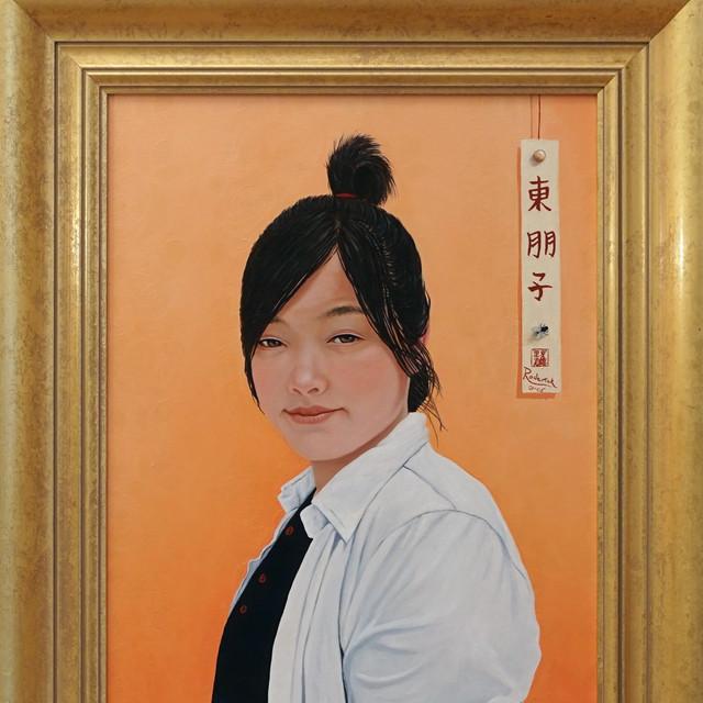 Tomoko Azuma