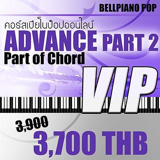 Advance_VIP.jpg