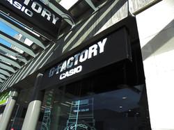 G-Factory Casio