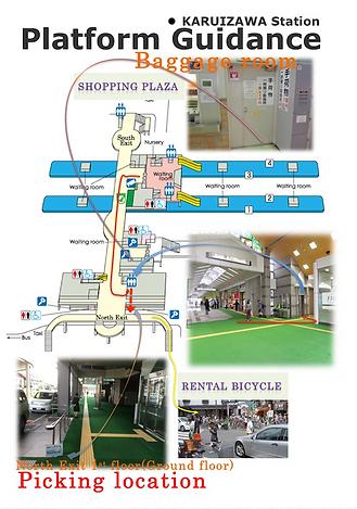 KARUIZAWA Station Map.png