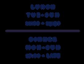 Montien_Logo_Signage_edited.png